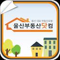 울산부동산 icon