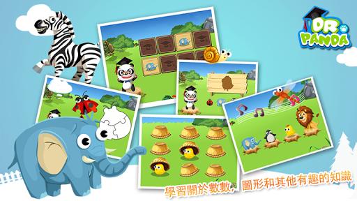 Dr. Panda 雙語寶寶課堂 - 完整版