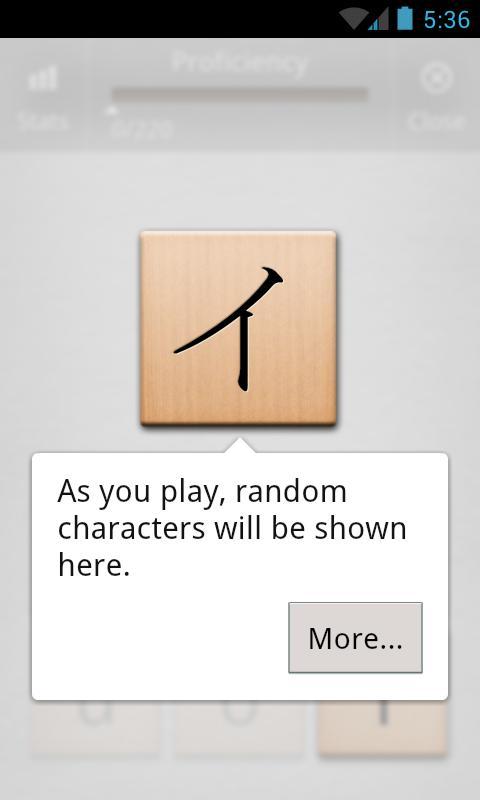 Kana Mind- screenshot