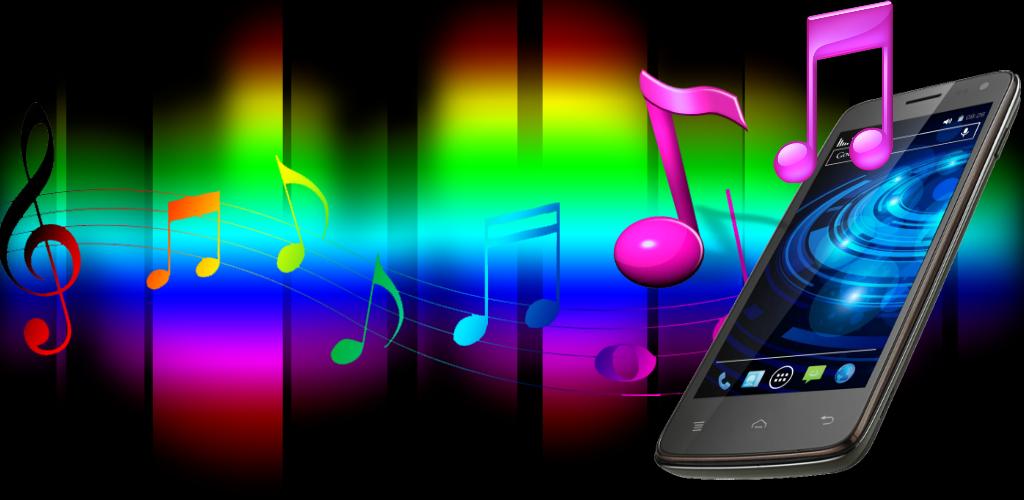 эмела-нтоуки каждой красивые мелодии на телефон был скромным человеком
