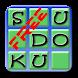 Sudoku Platinum Free