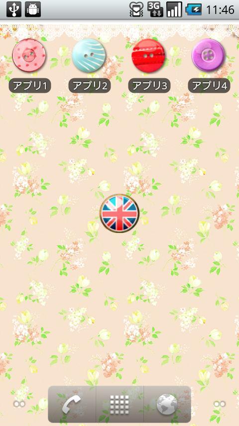 Decoration-Live Wallpaper +- screenshot