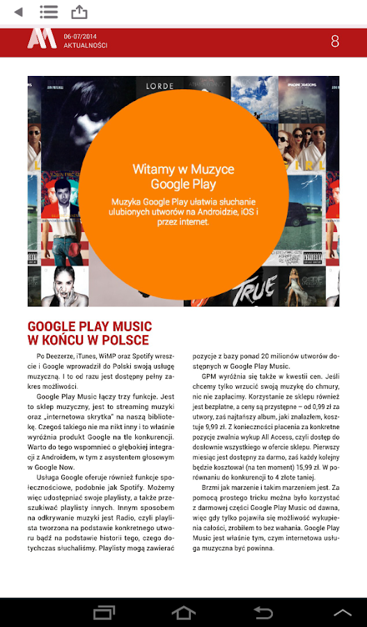Android Magazine- screenshot