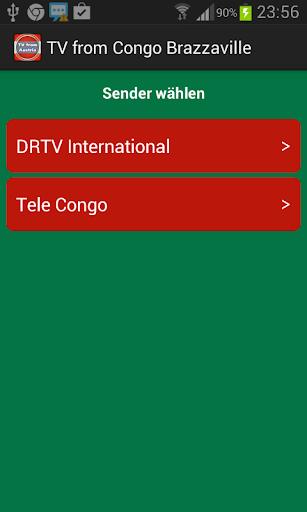 電視從剛果(布)