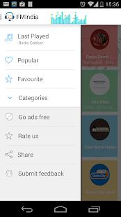 玩免費音樂APP|下載FM India Radio app不用錢|硬是要APP
