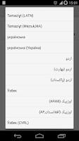 Screenshot of Language Enabler