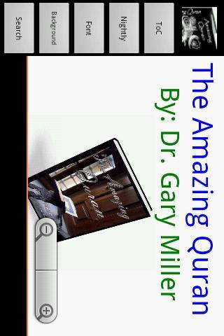 The Amazing Quran- Gary Miller- screenshot