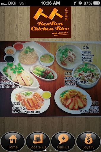 Ren Ren Chicken Rice
