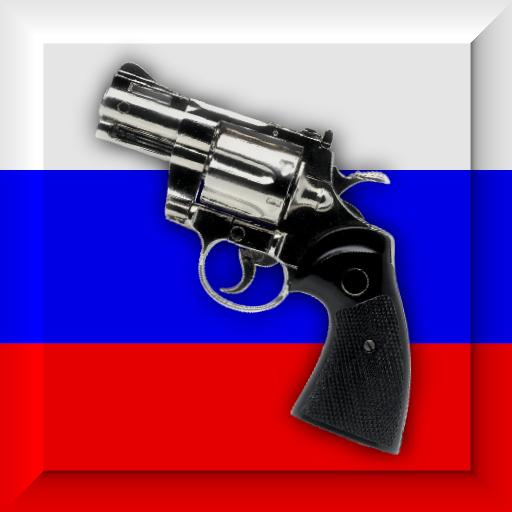 Федеральный закон об оружии 書籍 App LOGO-硬是要APP