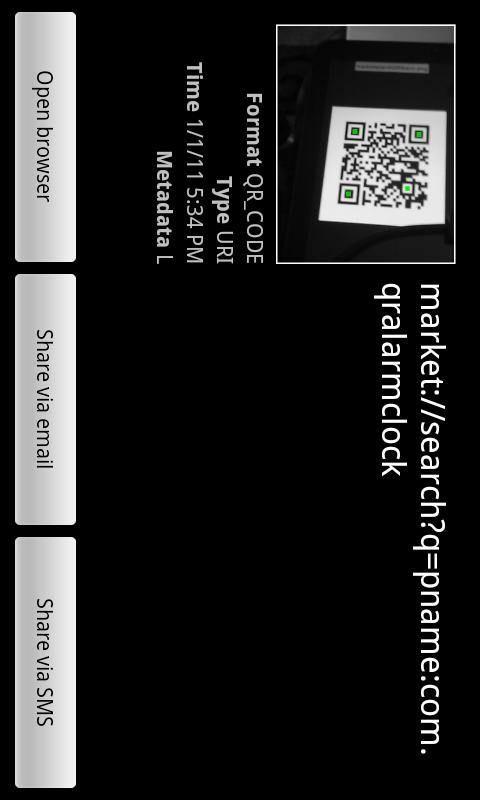 QR Alarm Clock- screenshot