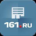 Объявления Ростова 161.ru