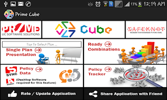 Screenshot of LIC PRIME Cube