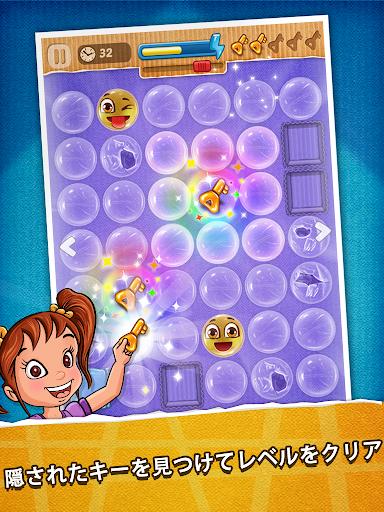 玩免費休閒APP 下載Bubble Crusher 2 - バブル 破る app不用錢 硬是要APP