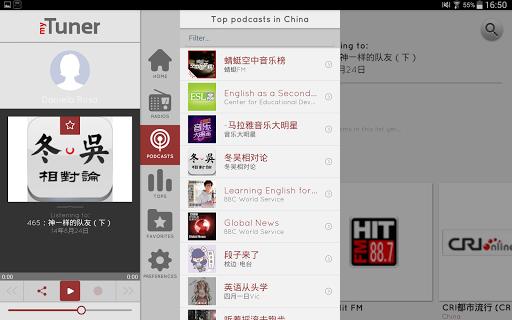 【免費音樂App】myTuner Radio Pro-APP點子