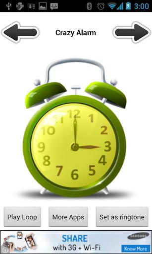 Alarm Tones