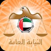 UAE Public Prosecution