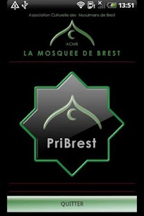 PriBrest- screenshot thumbnail