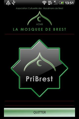 PriBrest- screenshot