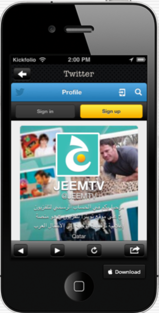 JeemTV - screenshot