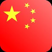 Chinese+