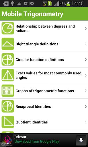 玩免費教育APP|下載Mobile Trigonometry app不用錢|硬是要APP
