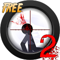 Clear Vision 2 Free icon