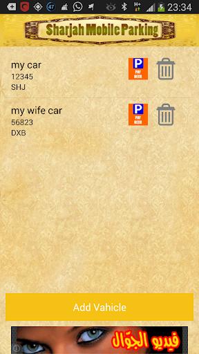 【免費社交App】Sharjah Parking-APP點子