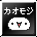 顔文字ツール Free icon