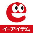 アルバ�.. file APK for Gaming PC/PS3/PS4 Smart TV