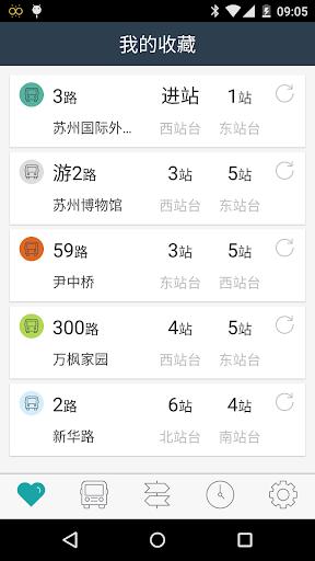 16天慢遊隨筆---世博+上海+西塘+蘇州