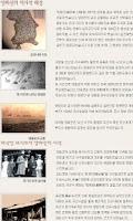 Screenshot of yanghwajin