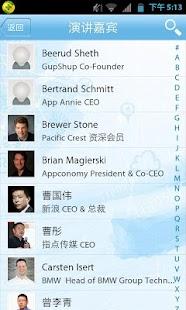 GMIC2013 - screenshot thumbnail