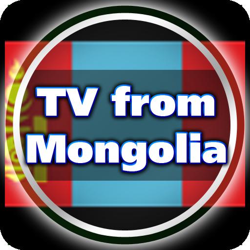 電視從蒙古國 媒體與影片 App LOGO-硬是要APP