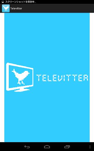 てれびったー Twitterテレビ実況