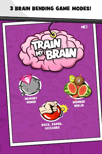 訓練我的大腦