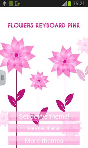 花朵粉紅色的鍵盤
