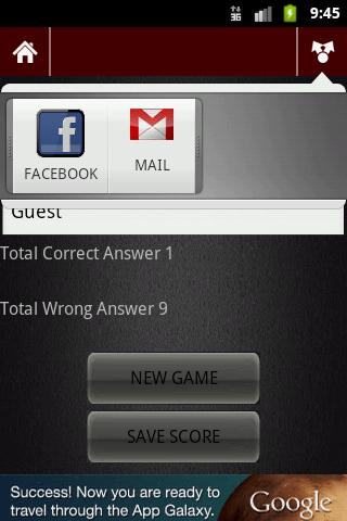 Talent Quiz Show - screenshot