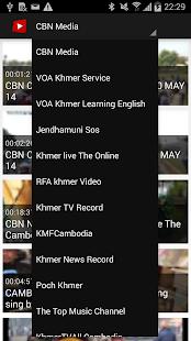 Khmer TV