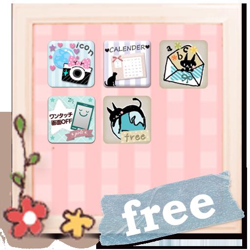 ハッピーフォルダ *girls* free 工具 App LOGO-APP試玩