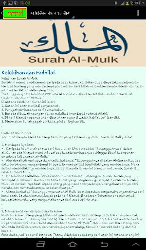 Download SURAH AL-MULK Google Play softwares - aCY4mOLdL3ns