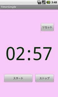 3minTimer- screenshot thumbnail