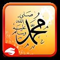 Sejarah Hidup Nabi Muhammad icon