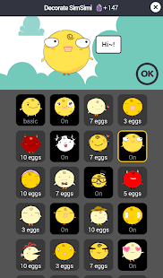 SimSimi- screenshot thumbnail
