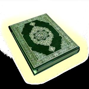 download mp3 tilawah al quran 30 juz