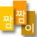 짬짬이 교육학 logo