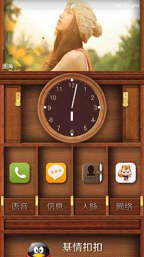 wp8桌面主题:木柜子
