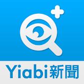 Yiabi新聞