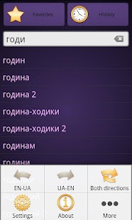 玩書籍App|English Ukrainian Dictionary F免費|APP試玩