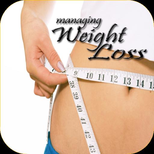 体重減少の管理