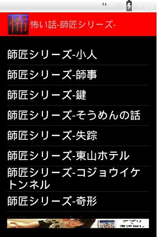 赤髮白雪姬 - 維基百科,自由的百科全書
